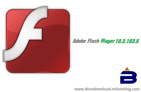 http://bluedownloads.persiangig.com/image/Flash-Player-Logo.jpg