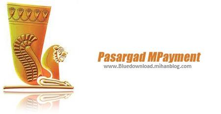 پاسارگاد-Pasargad MPayment